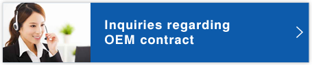 Inquiries regarding OEM contract
